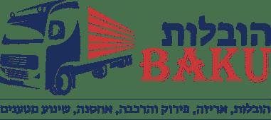 חברת הובלות BAKU